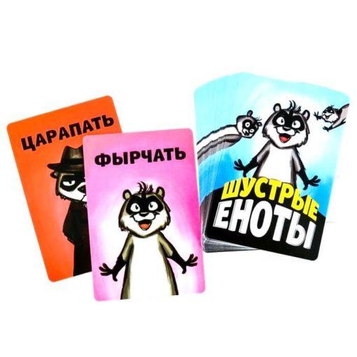"""Игра """"Шустрые еноты"""""""