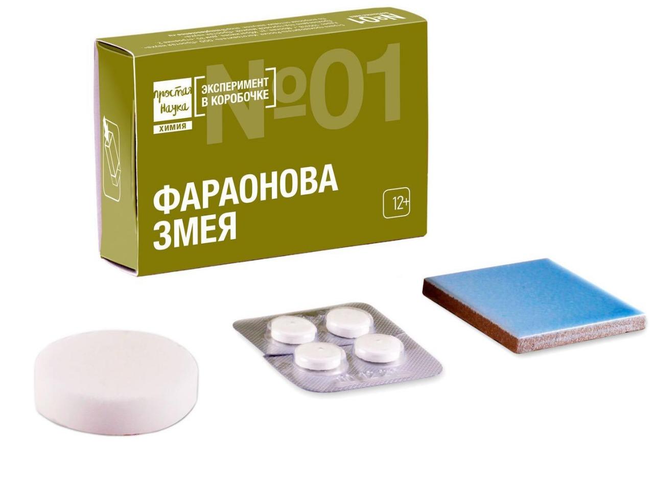 Химические опыты за 200р.